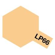 ラッカー塗料 LP-66 フラットフレッシュ [プラモデル用塗料]