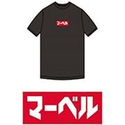 MV-ST18 BK L MARVEL Tシャツ [キャラクターグッズ]