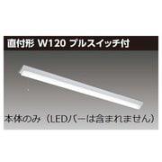 LEET-41201P-LS9 [屋内施設用照明]