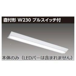 LEET-42301P-LS9 [屋内施設用照明]