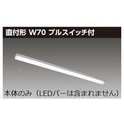 LEET-40701P-LS9 [屋内施設用照明]