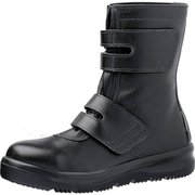 ARD235-25.0 [ミドリ安全 雪上でも滑りにくい長編上マジックタイプ安全靴 オールラウンダーシリーズ ARD235 25.0CM]