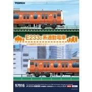 97916 [<限定> JR E233 0系通勤電車 (中央線開業130周年記念キャンペーンラッピング)セット]