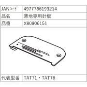 X80806-151