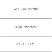 S06573-052 [職業用 ボビンケース]