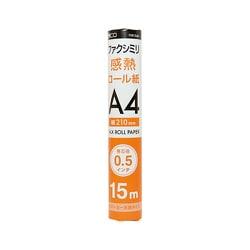 FXK15AH-1 [FAX用感熱ロール紙 A4 0.5インチ 15m 1本入]