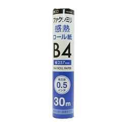 FXK30BH-1 [FAX用感熱ロール紙 B4 0.5インチ 30m 1本入]