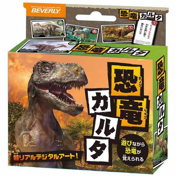 TRA-066 [恐竜カルタ]