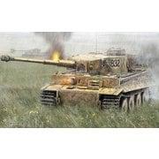 A1363 ティーガーI 重戦車 初期型 [1/35スケール プラモデル]