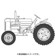 A1367 米軍 トラクター [1/35スケール プラモデル]