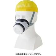 EM-VG15 [シゲマツ 火災避難用保護具(簡易防炎マスク) EM-VG15]