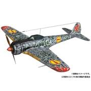 KHK144-H1 荒野のコトブキ飛行隊 隼一型 キリエ機&エンマ機 仕様 [1/144スケール プラモデル]