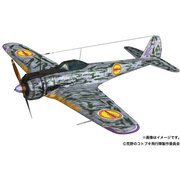 KHK144-H2 荒野のコトブキ飛行隊 隼一型 ケイト機&チカ機 仕様 [1/144スケール プラモデル]