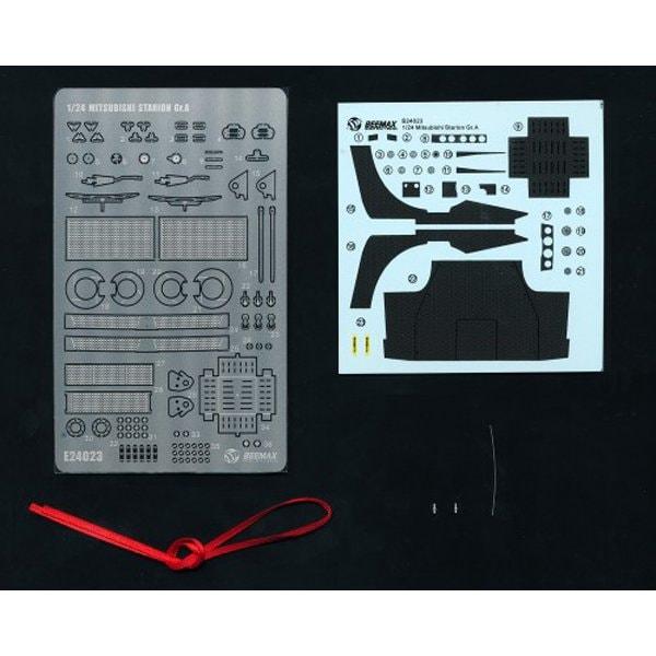 106112 BEEMAXシリーズ 三菱 スタリオン Gr.A '87 仕様用共通ディテールアップパーツ [1/24 ディティールアップパーツ]