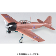 SP407 荒野のコトブキ飛行隊 零式艦上戦闘機 32型 ナオミ機 仕様 [1/48 プラモデル]
