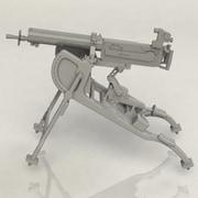 35710 ドイツ MG08重機関銃 [1/35 ミリタリーシリーズ 限定品]