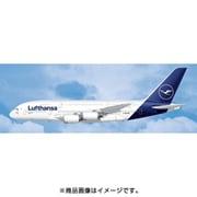 3872 エアバス A380-800 ルフトハンザ New Livery [1/144 エアクラフトシリーズ]