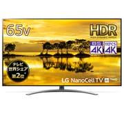 65SM9000PJB [NanoCell TV SM9000P 65V型 地上・BS・110度CSデジタル液晶テレビ 4K対応/4Kチューナー内蔵]