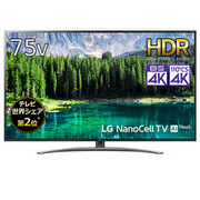 75SM8600PJB [NanoCell TV SM8600P 75V型 地上・BS・110度CSデジタル液晶テレビ 4K対応/4Kチューナー内蔵]