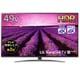 49SM8100PJB [NanoCell TV SM8100P 49V型 地上・BS・110度CSデジタル液晶テレビ 4K対応/4Kチューナー内蔵]