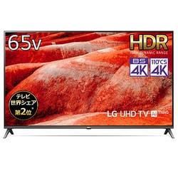 65UM7500PJA [UHD TV UM7500P 65V型 地上・BS・110度CSデジタル液晶テレビ 4K対応/4Kチューナー内蔵]