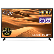 49UM7100PJA [UHD TV UM7100P 49V型 地上・BS・110度CSデジタル液晶テレビ 4K対応/4Kチューナー内蔵]
