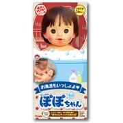 ぽぽちゃん お風呂もいっしょよ ぽぽちゃん [対象年齢:2歳~]