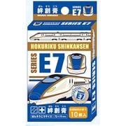 鉄道絆創膏 E7系 北陸新幹線 [キャラクターグッズ]