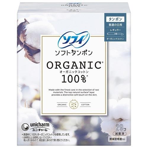 ソフィ ソフトタンポン オーガニックコットン100% 普通の日用 レギュラー 29個 [タンポン]