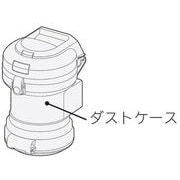 CV-SF300 003 [ダストケース 組み(SF300)]