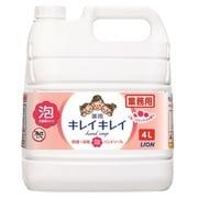 キレイキレイ 薬用泡ハンドソープ フルーツミックスの香り 4L [ハンドソープ]