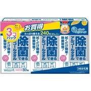エリエール 除菌できるアルコールタオル 詰替用 80枚×3個