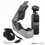 GLD3525MJ76 [Osmo Pocket用 ストラップ付き収納ケース]