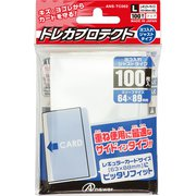 ANS-TC062 レギュラーサイズ用 トレカプロテクト よこ入れジャストタイプ 100枚入り [トレーディングカード用品]