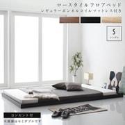 YS-221264 [布団のように使える 棚 コンセント付き フロア ロー ベッド SKYline B レギュラーボンネルコイルマットレス付き 対応寝具幅:シングル 対応寝具奥行:レギュラー丈 フレームカラー:ウォルナットブラウン]
