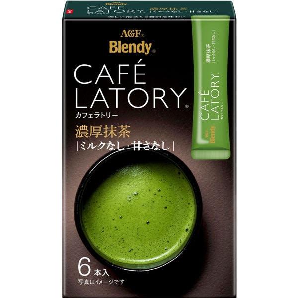 カフェラトリースティック 濃厚抹茶 (7.5g×6P)45g