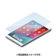 PG-19PADARGL03 [iPad Air 10.5インチ用 液晶保護ガラス ブルーライト低減]
