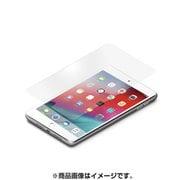 PG-19PADMNAG02 [iPad mini 7.9インチ用 液晶保護フィルム 指紋・反射防止]