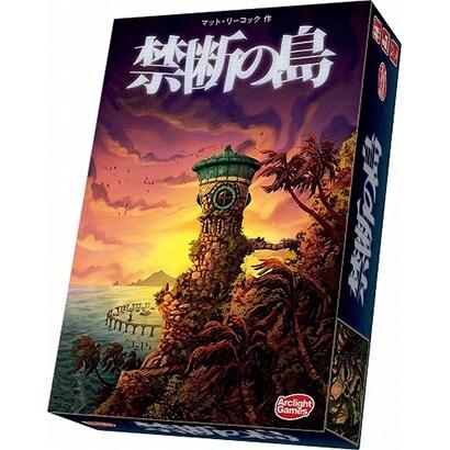 禁断の島 完全日本語版 [ボードゲーム]