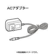 ポータブルCD用アクセサリ