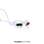 BEA-6592 [Silversonic MKVI - MDR-EX1000 - 4.4mm]