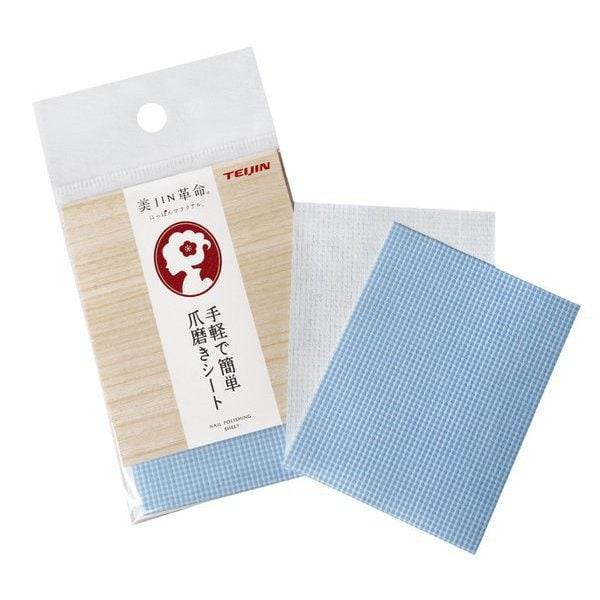 BJ-TT 美JIN革命 手軽で簡単 爪磨きシート