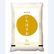 福井県産 いちほまれ 2kg 令和元年産