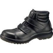 PRM225-28.0 [ミドリ安全 中編上マジックタイプ安全靴 プレミアムコンフォートシリーズ PRM225 28.0cm]