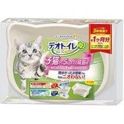 デオトイレ 子猫から体重5kgの成猫用 [猫用トイレ・衛生用品]