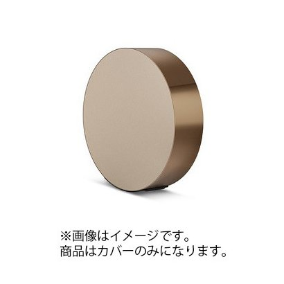 Beosound Edge Covers Warm Taupe-1607302 [Beosound Edge 専用スピーカーカバー(一台分) ワームトープ]