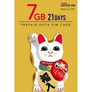 BM-VSC-7GB21DC [b-mobile VISITOR SIM 7GB/21days Prepaid 訪日外国人用 データ通信専用 プリペイドSIMカード]