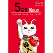 BM-VSC-5GB10DC [b-mobile VISITOR SIM 5GB/10days Prepaid 訪日外国人用 データ通信専用 プリペイドSIMカード]