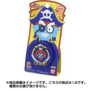けだまのゴンじろー ボタンコレクション02 1個 [コレクショントイ]