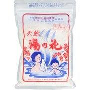 天然 湯の花 徳用袋入 250g [入浴剤]